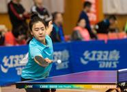 山东省第十届千乡乒乓球总决赛在泰山区举办