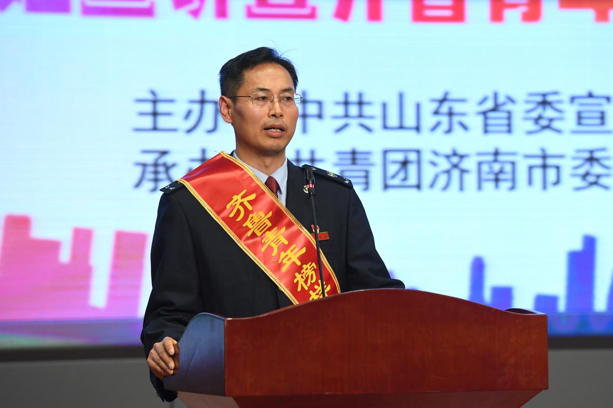 """齐鲁青年榜样分享丨""""热血税官""""马仁山:我把献血当成救死扶伤的神圣使命,风雨无阻"""