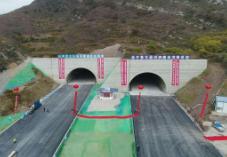 滨莱高速成为目前国内最大的断面高速公路双向八车道隧道群