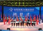 威海省运动会金牌总数列第六并获体育道德风尚奖