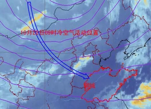 两股冷空气结伴逐渐影响聊城 27日最低温4℃