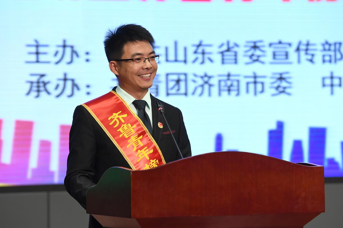 齐鲁青年榜样分享丨孙传彬:每当看到一个孩子的进步和改变时 我都感到慢慢的成就和幸福