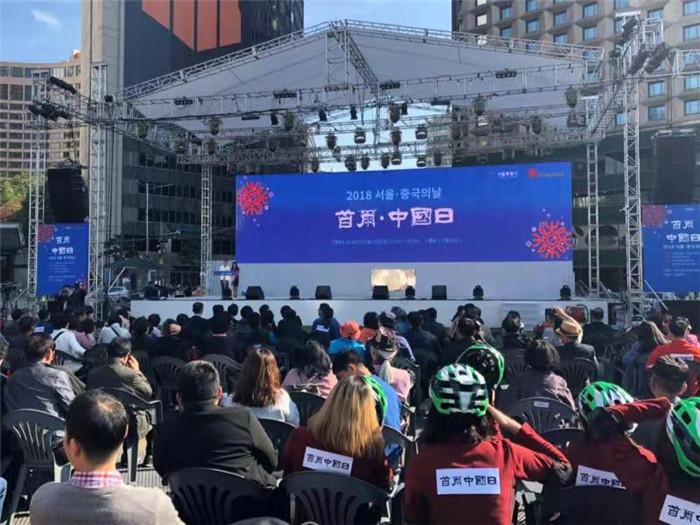 日照旅游资源亮相首尔中国日  今年已多次面向韩国市场宣传