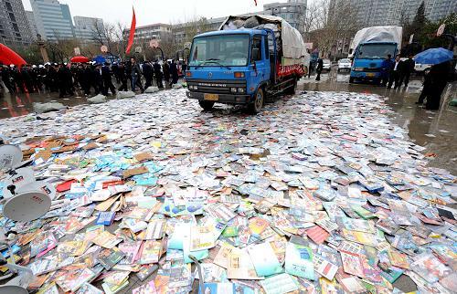 枣庄山亭开展出版物市场扫黄打非专项检查 收缴违法出版物200余册