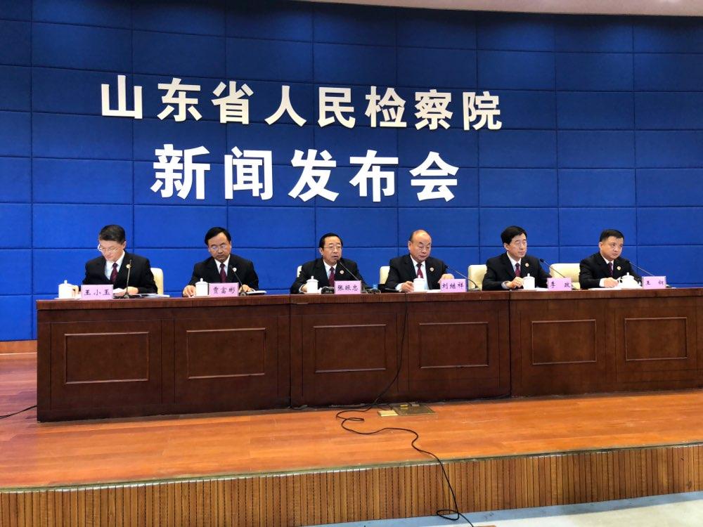 山东检察机关去年共发出检察建议11835件