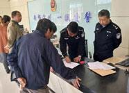 惠民县公安局交警大队强化路面执勤执法规范化工作