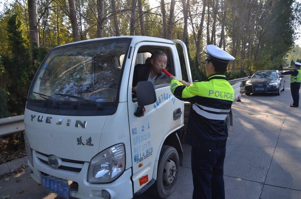 聊城高速交警支队开展酒驾醉驾集中整治