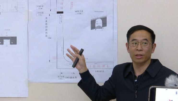 龙郓煤业冲击地压应急救援10月24日通报最新情况