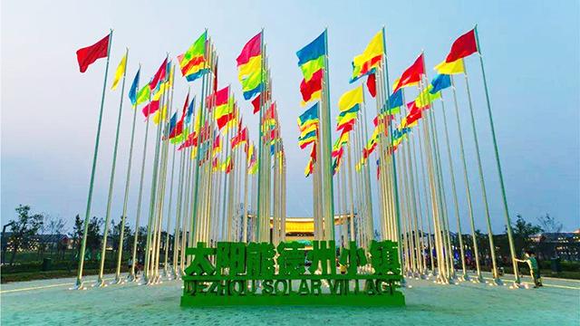 中国•德州世界健身者大会10月26日开幕 官宣视频来啦!