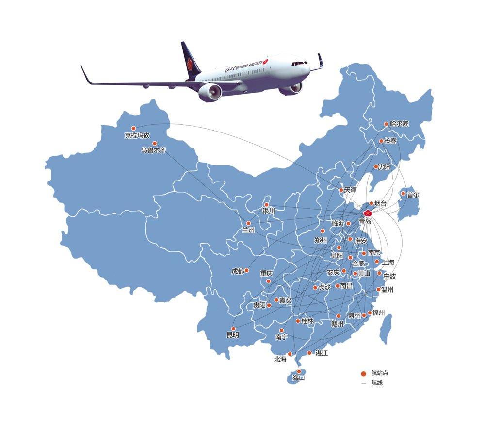 青岛航空冬春换季时刻大全 新增国际国内多条航线