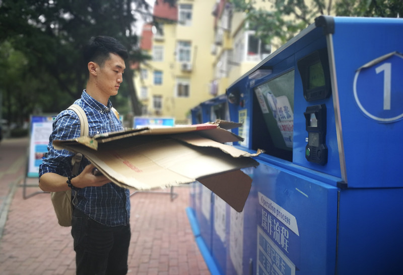 刷卡扔垃圾 积分当钱花 智能垃圾回收箱青岛受追捧