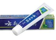 云南白药牙膏含有氨甲环酸止血成分对身体有害吗?牙科医生这样说