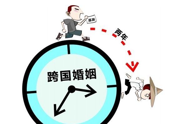 """临清警方提醒:非法入境""""新娘""""不靠谱 谨防被骗婚"""