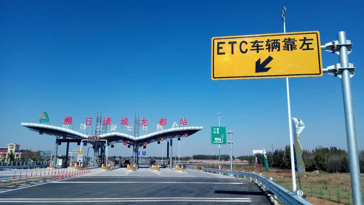 潍日高速通过交通验收 十月三十日正式通车