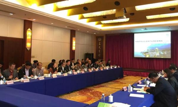 《威海市综合交通网中长期发展规划(2018-2035年)》专家评审会议在威召开