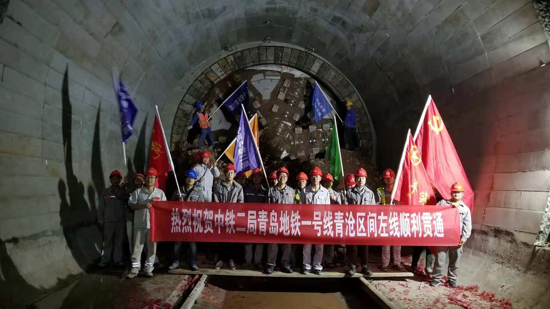 青岛地铁1号线新进展:青沧区间盾构隧道双线贯通