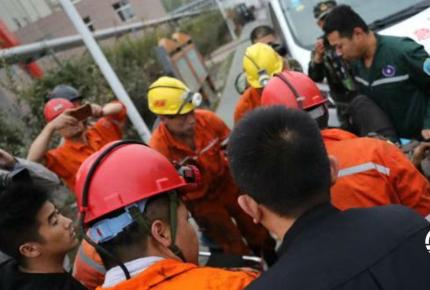 最新!龙郓煤业井下新发现3名遇难者,仍有13人被困