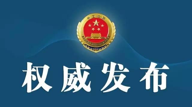 济宁市检察院依法决定逮捕曲师大附属中小学原校长朱本田