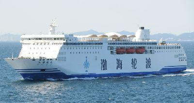 渤海海峡省际客船受大风影响全线停航 预计27日中午恢复通航