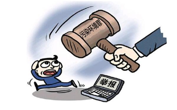 今年以来阳谷立案查处环境违法行为130余起 环境犯罪案件5起