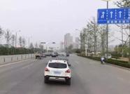泰安泮河大街部分禁行路段调整 原禁行措施解除