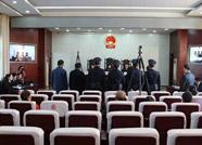 博兴县人民检察院首起刑事附带民事公益诉讼案件开庭