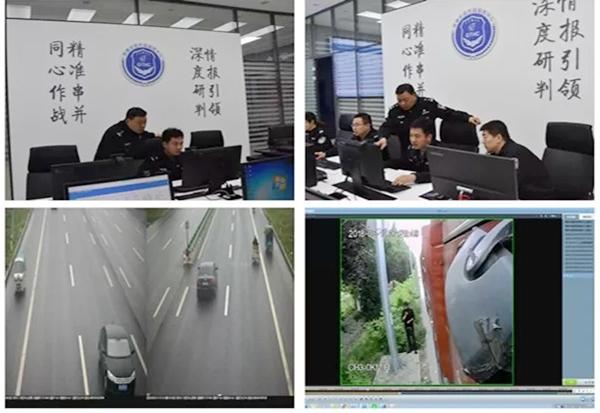 高唐:国省道沿线货车司机频频被盗 警方抓获两嫌疑人