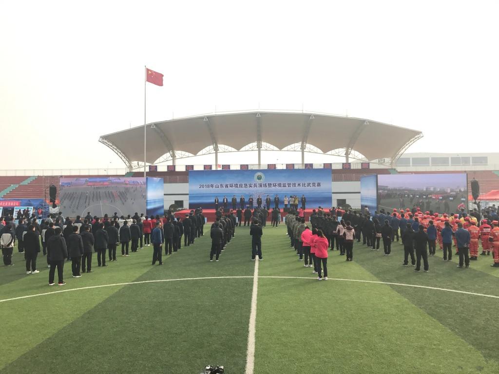 2018山东省环境应急实兵演练暨环境监管技术比武举行
