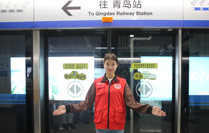 首班车提前!青岛地铁全力助跑马拉松