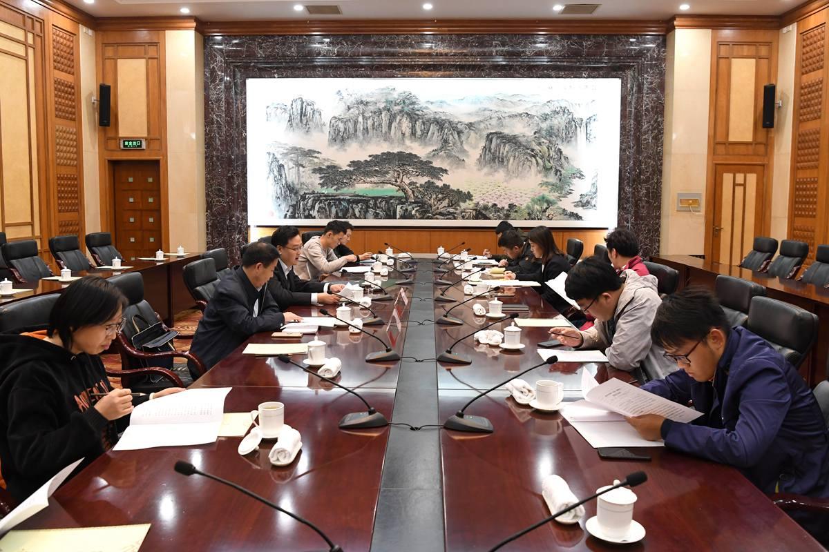 首届乡村振兴(山东)高峰论坛将于10月30日在济南举行