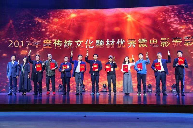 中华传统文化青少年影视嘉年华在青岛圆满落幕