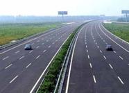 11月5日0时起 京沪高速公路莱芜至临沂段限速限行