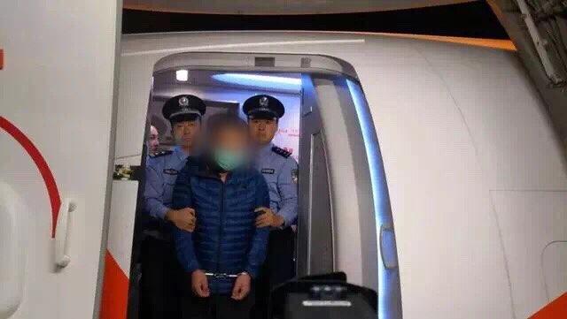 跨国缉捕!青岛警方泰国押回两名嫌犯