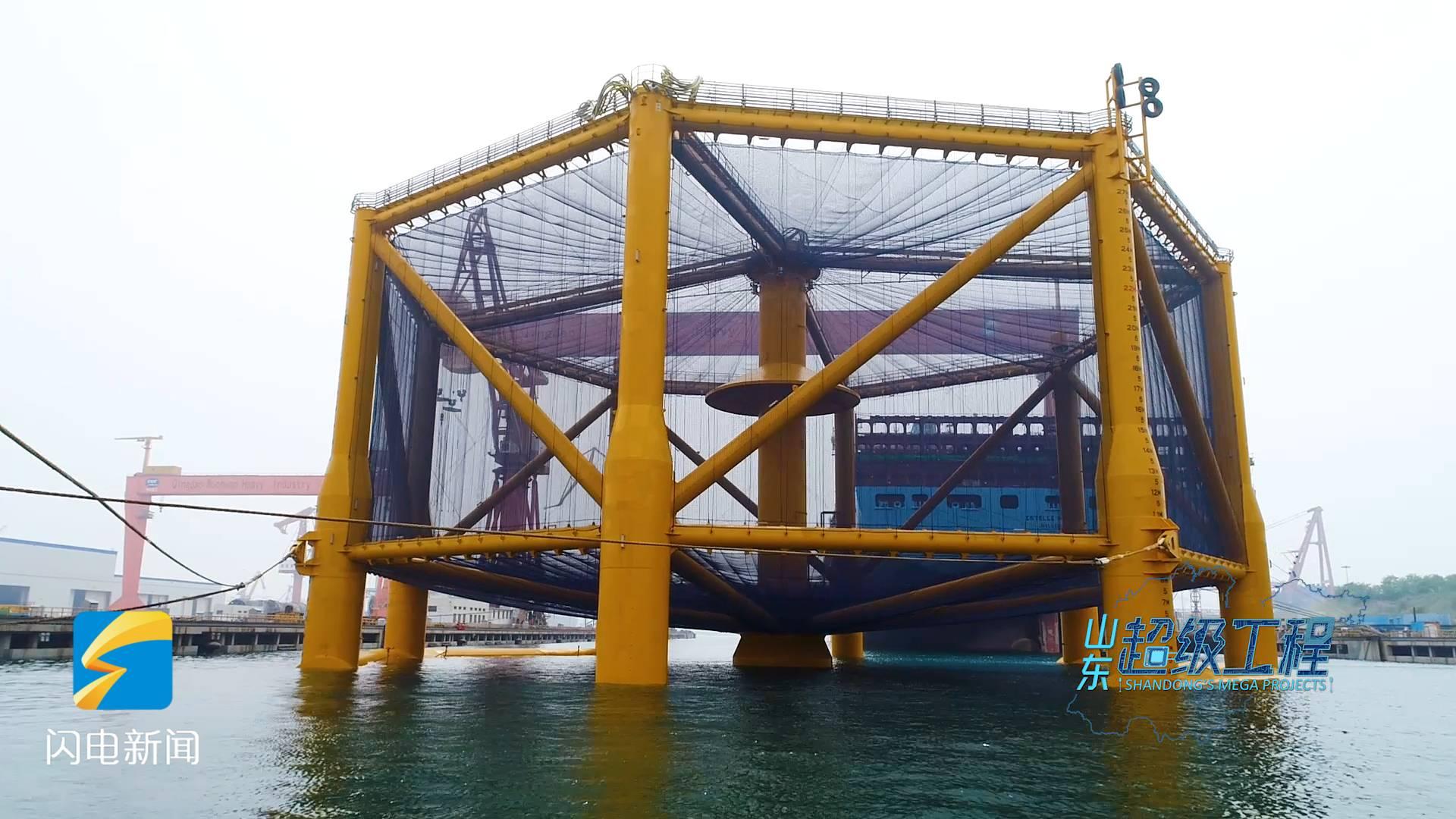 山东超级工程丨让温带海域养殖冷水鱼成为可能 深蓝一号助力中国海洋渔业走向深蓝