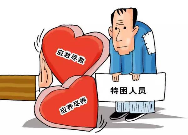 枣庄薛城今年已发放特困人员救助供养基本生活费339万