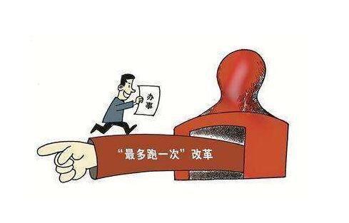 """打造企业服务套餐 山东税务助力新办企业""""一次办好"""""""