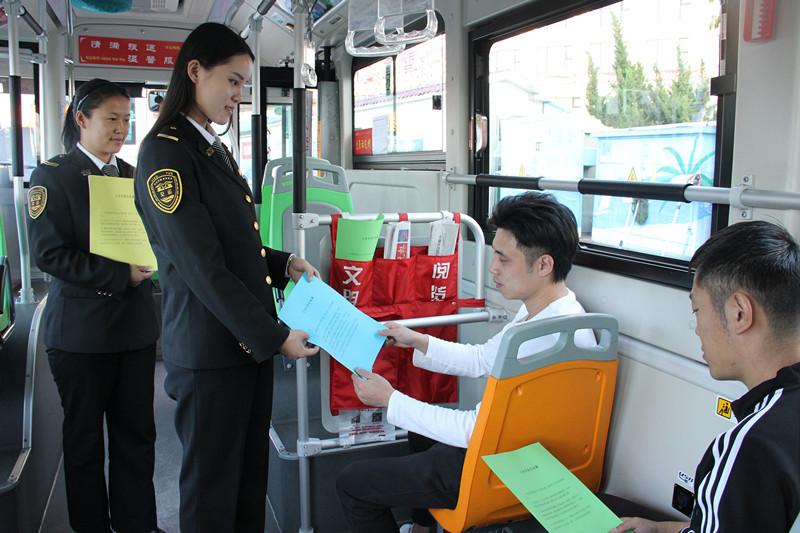 气温降低青岛公交推反扒攻略 三个地方尤其要当心