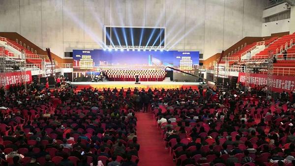 第十二届国际墨子鲁班学术研讨会在滕州开幕