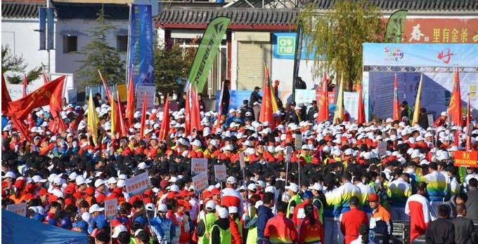 第九届北京国际山地徒步大会滕州站圆满结束