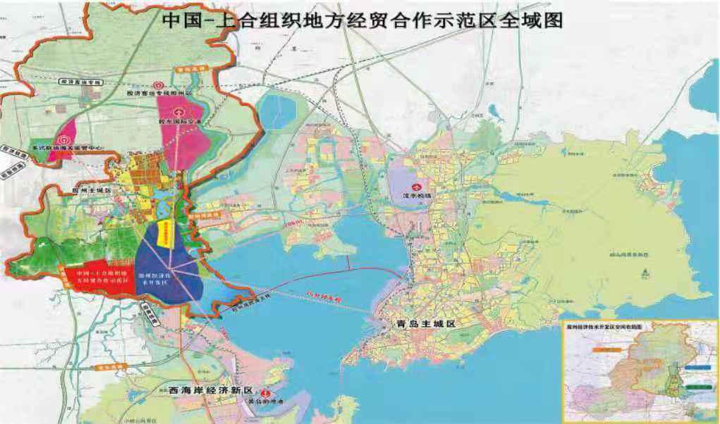中国(青岛)上合+贸易暨投资自由化便利化论坛举行