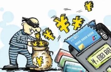 淄川一洗车店老板盯上顾客信用卡 复制后ATM取钱进自己腰包