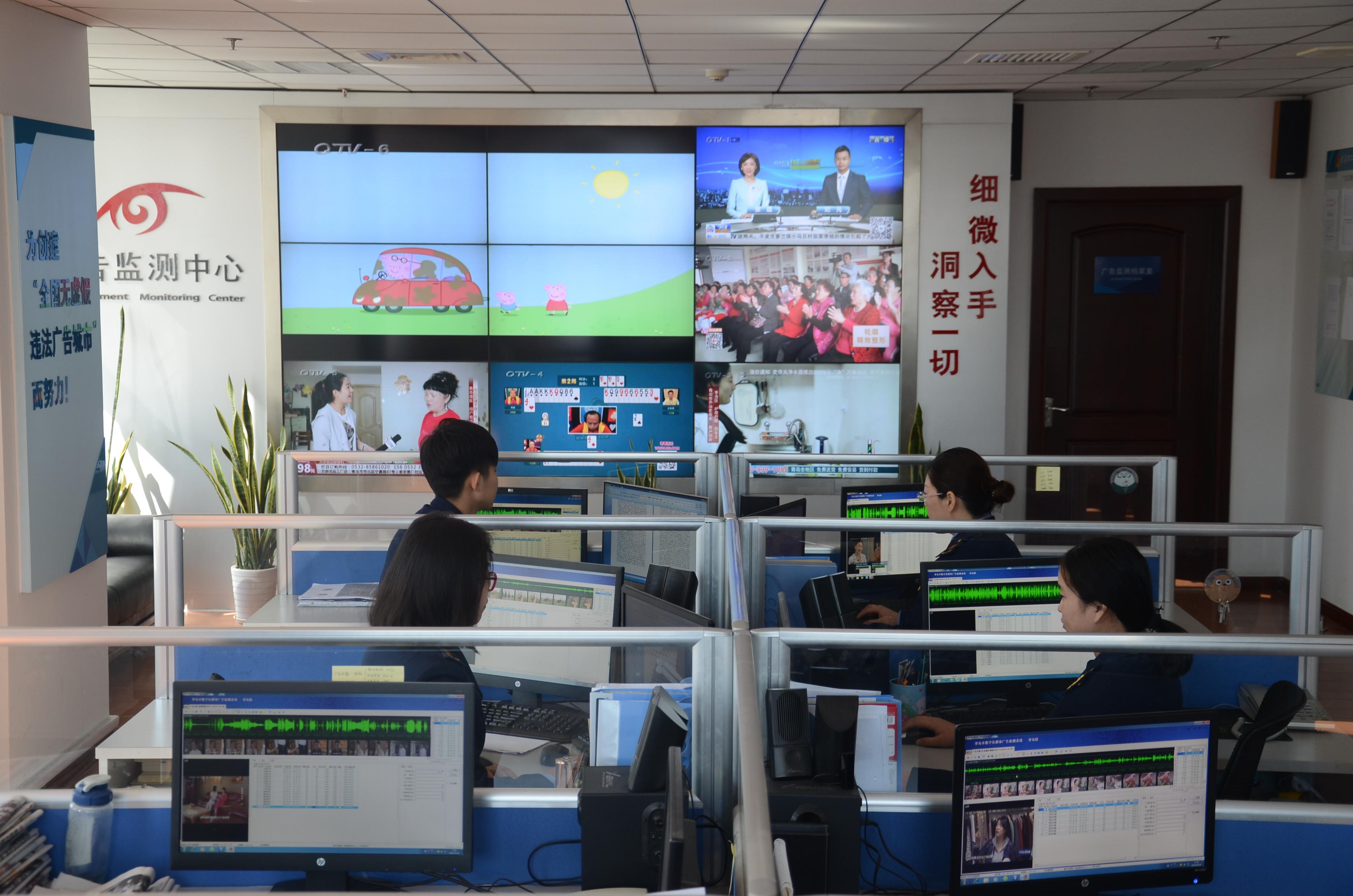 青岛市2018年查处互联网违法广告案件70起