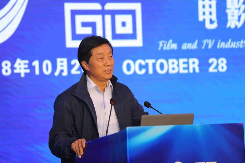 电影电视剧产业发展论坛|赵化勇:不努力的媒体才会因为新媒体出现而消亡