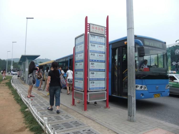 11月1日起青岛市对永平路周边公交站点进行调整