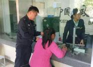 """惠民女子经历""""惊心动魄""""两个小时 真警察虎口夺回10余万元"""