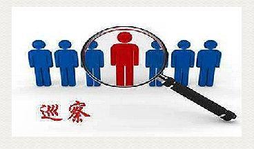 枣庄市山亭区委巡察组反馈八届区委第五轮巡察情况