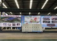 比学赶超促发展!临朐县抓项目促进度 全县经济社会健康协调发展