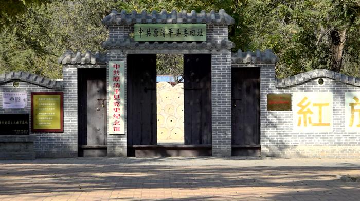 美丽村居|临清李圈村:依托红色旅游资源 打造爱国主义教育基地