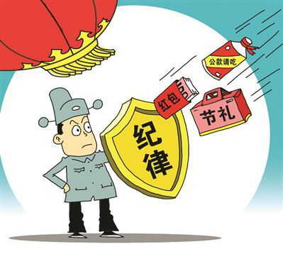 莘县法院某法庭违规发放补贴 一干部被党内严重警告处分