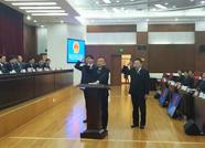 """泰安市人大常委会任命3名政府部门""""一把手"""""""